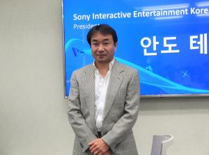 "SIEK ANDO CEO ""I hope boycotts of Japanese goods won't affect PS5"""