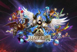 Summoners War celebrates its 6th anniversary and expands IP