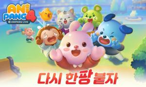 The slump of Anipang4, Is the myth over?