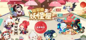 Netease's Onmyoji-based mobile game failed in China, again